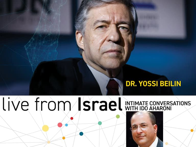 Dr. Yossi Beilin: The Future of Middle East Peace - Yossi Beilin - Israel