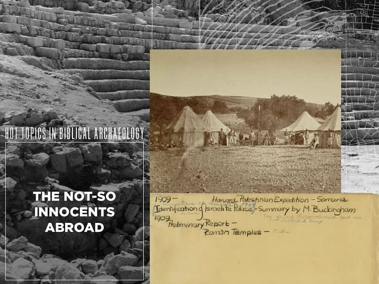 Professor Rachel Hallote: The Not-So Innocents Abroad - The Temple Emanu-El Streicker Center - Biblical archaeology