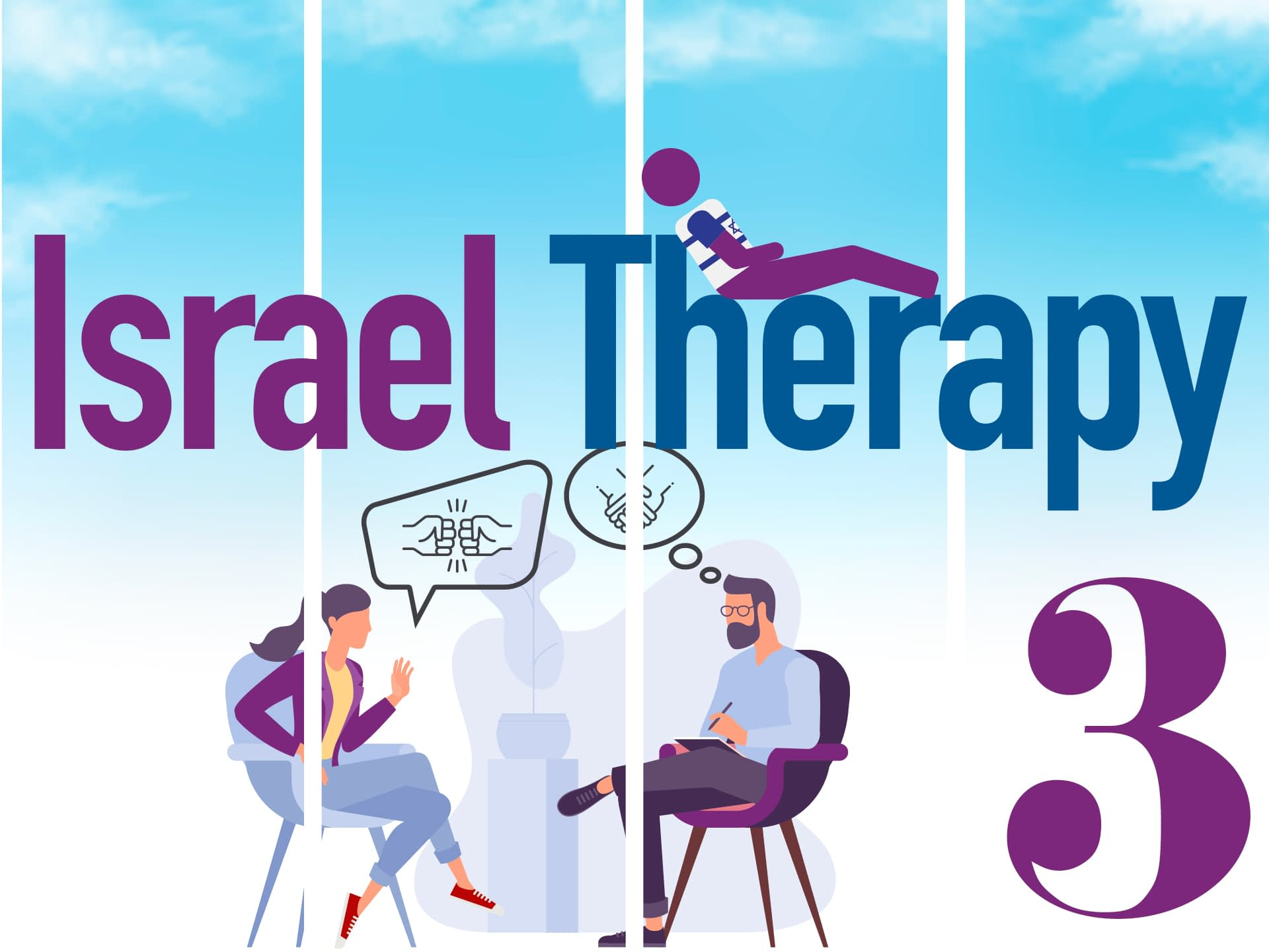 Israel Therapy: Session 3 - The Temple Emanu-El Streicker Center - Israel Therapy: For The Conflicted – Session 3